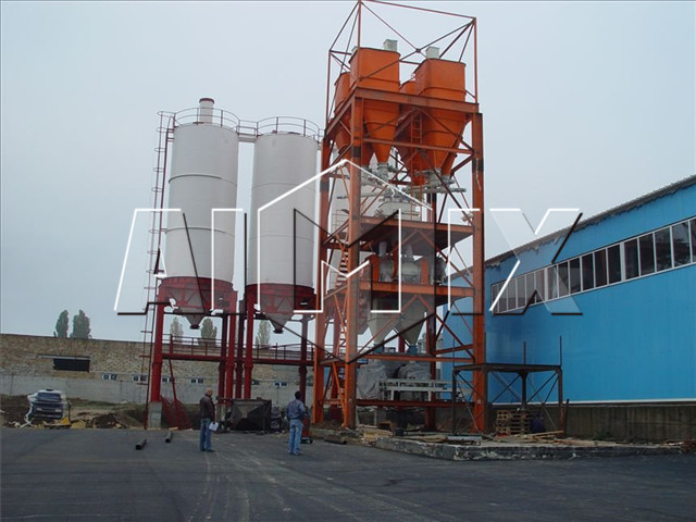 Dry Mortar Plant For Sale